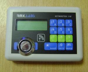 аппарат для производства домофонных ключей