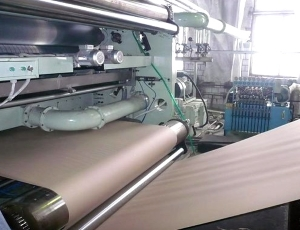 Производства гофрокартона из макулатуры принимаем макулатуру новосибирск